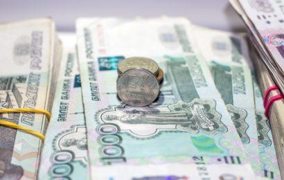 Курс рубля 2019 - прогноз экспертов