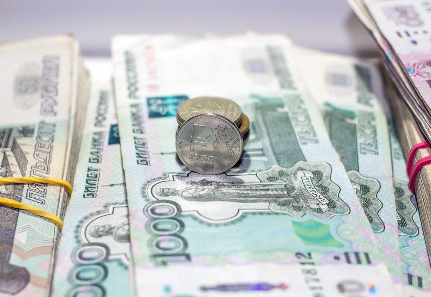 Курс рубля 2019 – прогноз экспертов