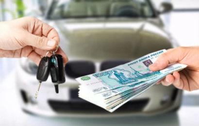 Кредиты под залог авто 2020 — где получить деньги?